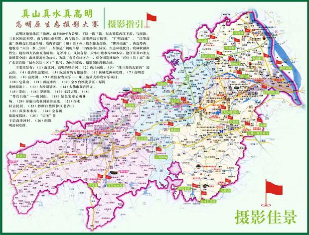 东三省地图