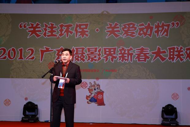 由广东省摄影家协会主办