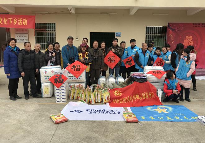 惠州小分队给贫困群众带上了慰问品.jpg