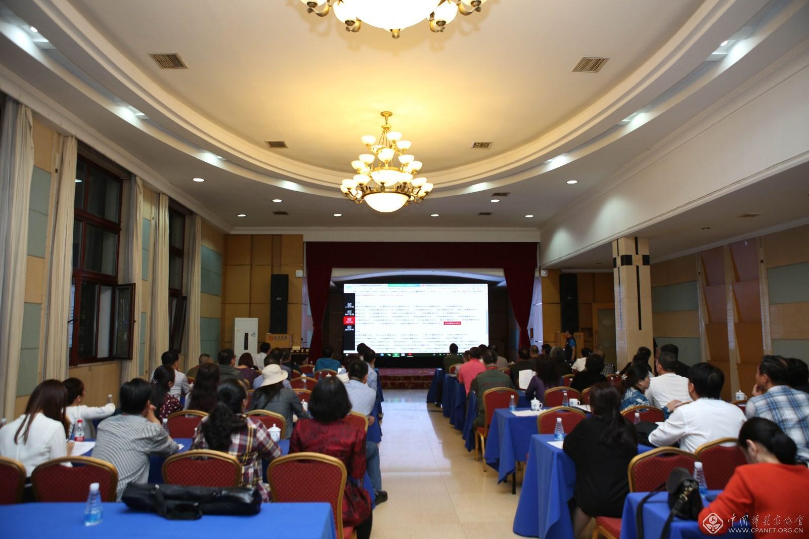 吴承欢摄-2009.jpg